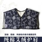 郑州纯棉手机马甲保健护肩坎肩手机端生产端客服