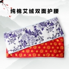 郑州手机护腰带手机端生产端客服