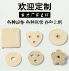 纯天然加药手机饼 艾灸仪专用艾灸手机 艾条端客服艾素饼