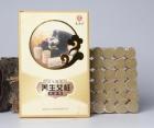 郑州风湿养生app加药app分段艾条随身灸温灸器专用配件